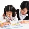 Gia sư toán lớp 2 uy tín, chất lượng tại Hà Nội